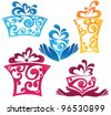 vector collection of glossy gift boxes - stock vector