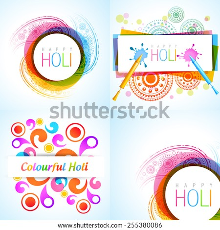 vector collection of holi background illustration - stock vector