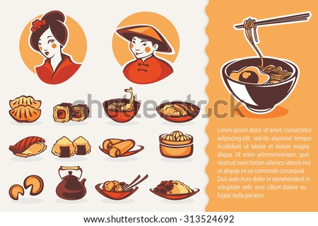 vector collection of japanese food symbols - stock vector