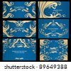 vector collection of luxury business cards and backgrounds - stock vector