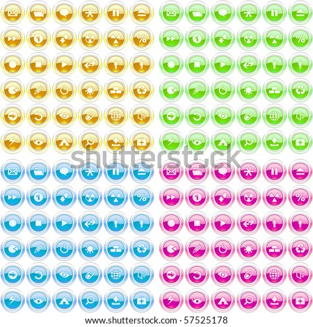 Vector collection of web buttons - stock vector