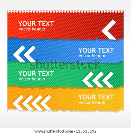 Vector colorful text box - stock vector
