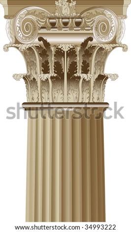 Vector column - stock vector