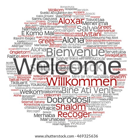 Vector concept abstract round welcome or greeting international word cloud in different languages or multilingual isolated  metaphor to world, foreign, worldwide, travel, translate, vacation tourism