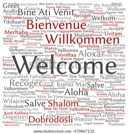 Vector concept or conceptual square welcome or greeting international word cloud in different languages or multilingual, metaphor to world, foreign, worldwide, travel, translate, vacation or tourism