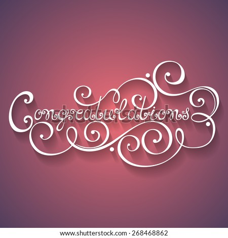 Vector Congratulations Inscription, Holiday Invitation, Wedding. Hand Drawn Lettering.  - stock vector