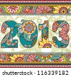 Vector Creative illustration of happy new year 2013 - stock photo