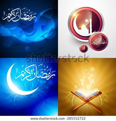 vector creative set of ramadan kareem festival background with quran sharif illustration - stock vector