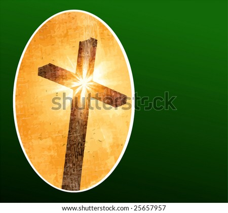 Vector Cross - stock vector