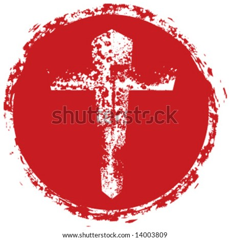 Vector cross symbol logo - stock vector