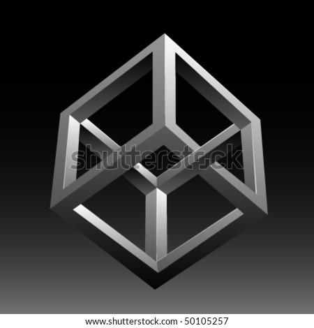 Vector Cube Illusion - stock vector