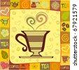 Vector cup of tea, coffee - stock vector