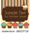 Vector Cupcake Background - stock vector