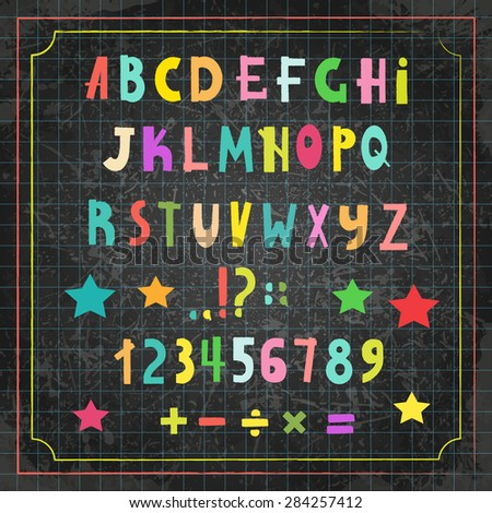 Vector cute alphabet on chalkboard in cell
