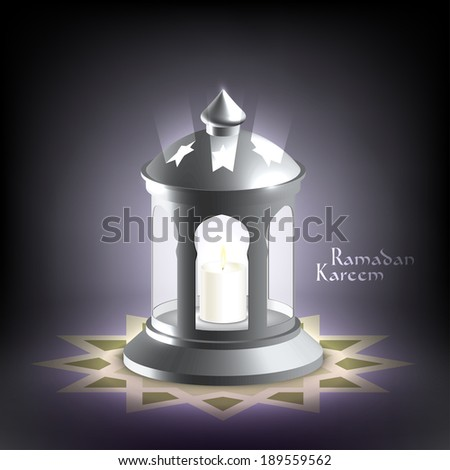 Vector 3D Muslim Oil Lamp. Translation: Ramadan Kareem - May Generosity Bless You During The Holy Month. - stock vector