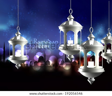 Vector 3D Muslim Oil Lamp. Translation: Ramadan Kareem - May Generosity Bless You During The Holy Month. - stock vector