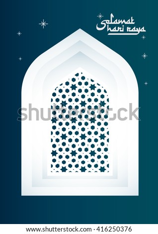 Vector 3D Paper Ramadan background design/ selamat hari raya that translates to wishing you a joyous hari raya template  - stock vector