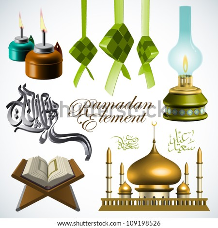 Vector 3D Ramadan Element Translation of Jawi Text: Eid Mubarak, May you Enjoy a Blessed Festival - stock vector