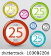 Vector date icon for your web or blog - stock photo