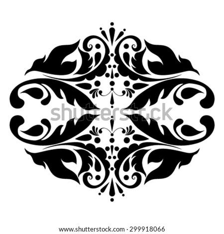 Vector decorative flower design element. - stock vector