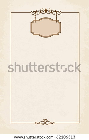 Vector decorative frame - stock vector