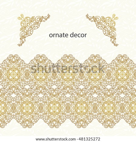 Vector Decorative Frame Decorative Borders Seamless Stock Vector ...