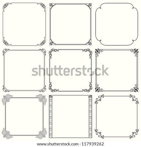 Vector decorative frames (set 39) - stock vector