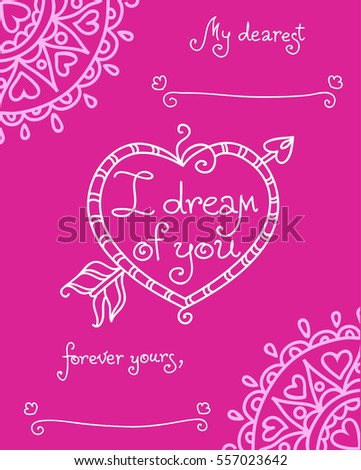 Vector decorative greeting card for Valentine's day. Beautiful love confession inside the heart pierced by an arrow. Template with blanks for names.