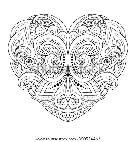 Vector Decorative Monochrome Abstract Heart. Valentine's Day Greeting Card, Ornate Holiday Symbol