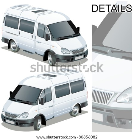 Vector delivery / cargo van - stock vector