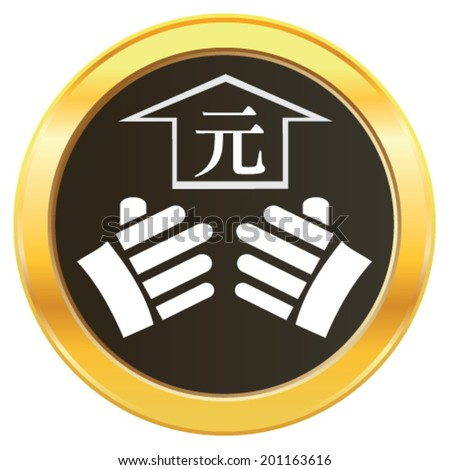 New Taiwan Dollar Symbol Denarius