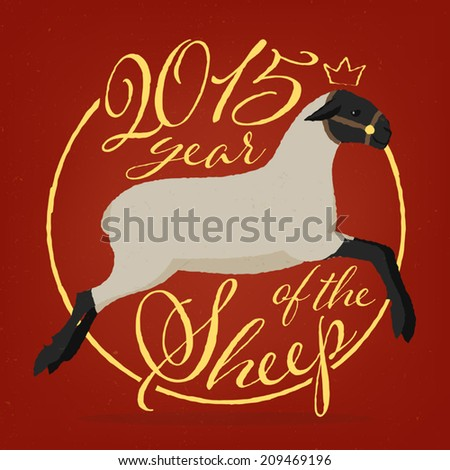 Vector design element featuring jumping sheep as a symbol of the new 2015 year (according to chinese calendar) | Year of the sheep decoration for Happy new year greeting card - stock vector