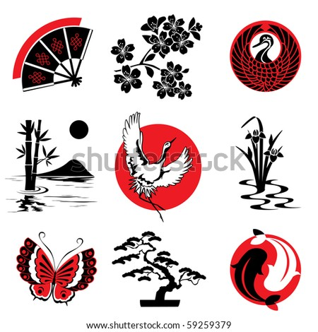 vector design elements in the Japanese style - stock vector
