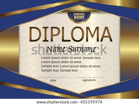 Vector diploma or certificate template. Award winner. Achievement. Reward. Winning the competition. The text on a separate layer. - stock vector