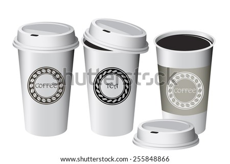 Vector dispossable three paper coffee cups illustration