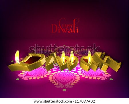Vector Diwali Oil Lamp - stock vector