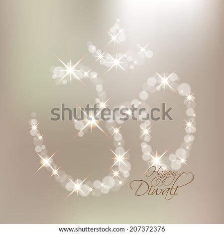 Vector Diwali Om Sign. - stock vector