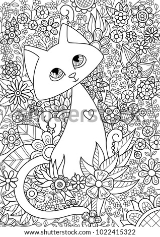 Vector Doodle Coloring Book Page Cute Stock Vector (Royalty Free ...