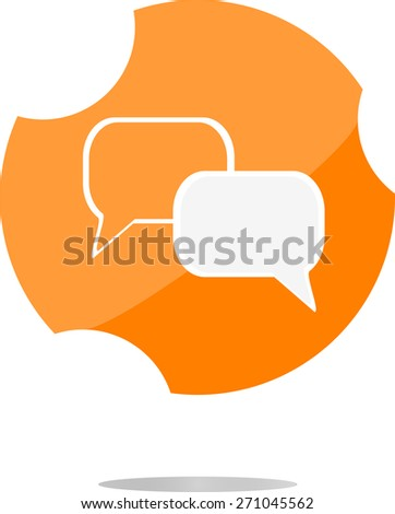 vector Download from cloud icon. Upload button. Load symbol. Modern UI website button - stock vector