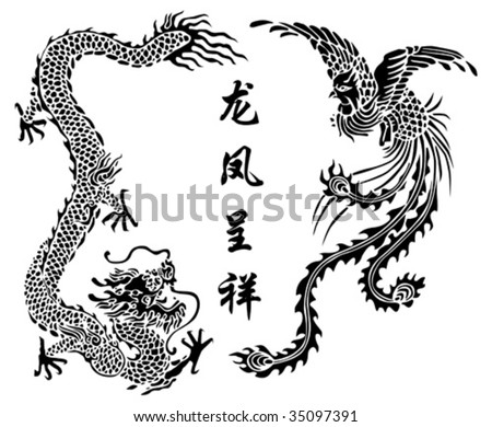 vector dragon and Phoenix with white background. - stock vector