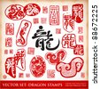 Vector Dragon Stamps Pack, Element for Chinese New Year - stock vector