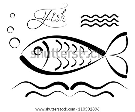 Vector drawing of the abstract fish on white background. - stock vector