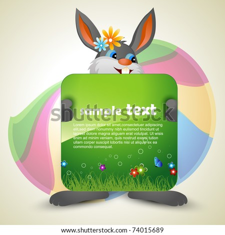 vector easter bunny with space for your text
