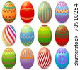 Vector easter eggs set: shadows in separate layer - stock photo