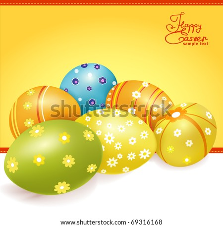 vector Easter eggs with floral patterns - stock vector