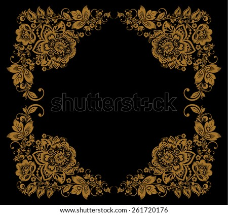 Vector Elegant decorative Russian khokhloma postcard frame - stock vector