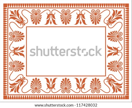 Vector elegant frame with ancient Greek traditional meander pattern - illustration isolated on white background - stock vector