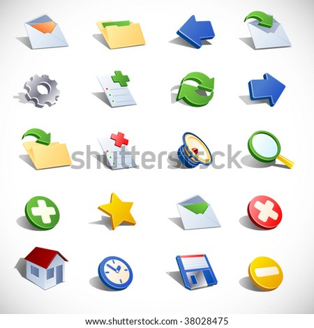 Vector email icons. - stock vector