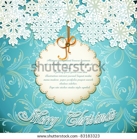 vector emerald festive background with snowflakes - stock vector