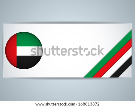 Vector - Emirates Country Set of Banners